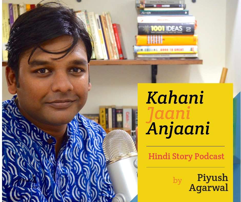 Kahani Jaani Anjaani - Podcast by Piyush Agarwal
